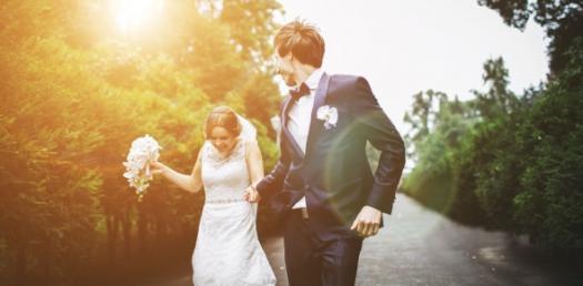 The Big Celebrity Marriages Quiz