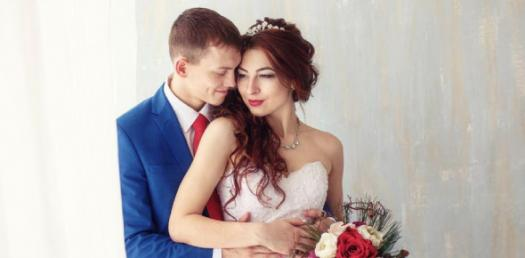 Am I Ready To Get Married Quiz