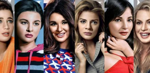 What Celebrity Are You Most Like?