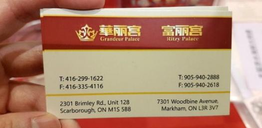 Chinese Business Card Exchange And Etiquette: Quiz