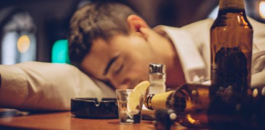 Quiz: How Drunk Am I?