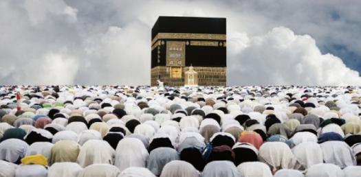 Islamic Empires MCQ: Trivia Quiz!