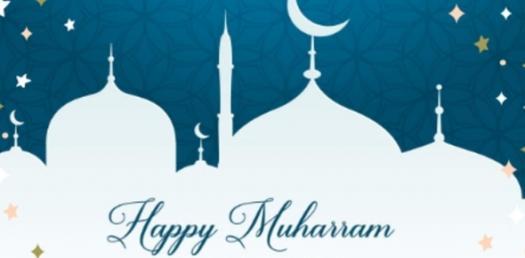 Muharram Quiz: Islamic New Year!