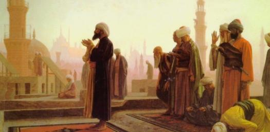 Ch.6 The Culture Of Islam