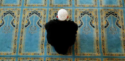 Test Your Islamic Knowledge!