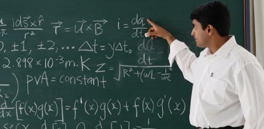 Math Test-least Common Multiple