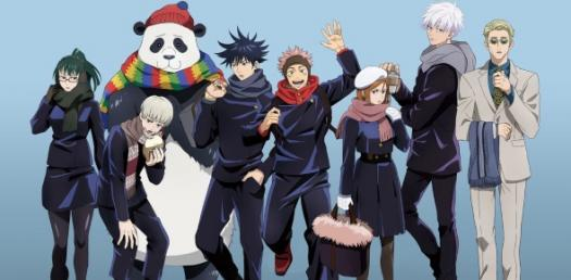 Which Jujutsu Kaisen Character Are You? - ProProfs Quiz