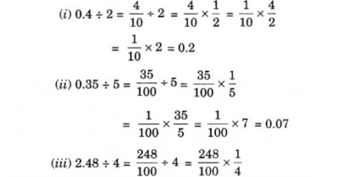 Do You Have IT In You? To Take This Class 7 Maths Quiz