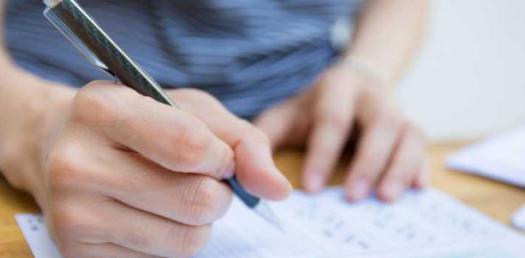 CWTS II Prelims Exam: Quiz!
