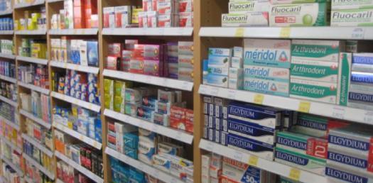 Vine Pharmacy Entry Quiz
