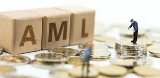 Anti-money Laundering Quiz Questions