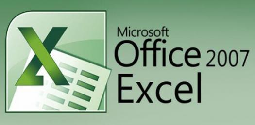 Can You Pass The Microsoft Excel 2007 Basic Test? Trivia Quiz
