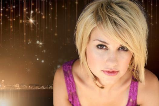 How Well Do You Know Chelsea Kane?
