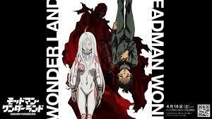 Deadman Wonderland Character Quiz
