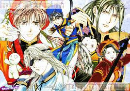 What Are The Genbu Seven Names Quiz