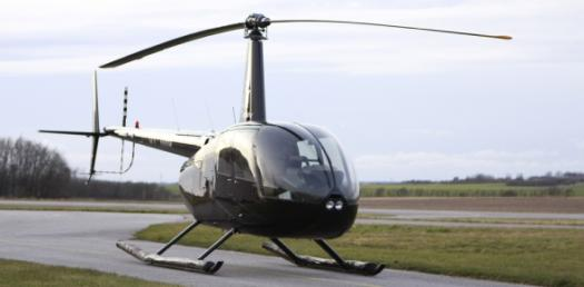 How Much Do You Know About Helicopter? Helicopter Quiz