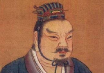 China Early Dynasties Quiz