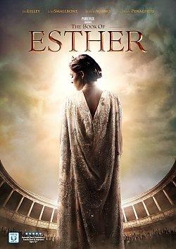 Book Of Esther Test Quiz