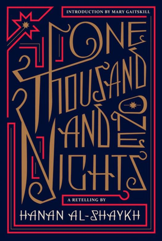 One Thousand And One Nights Quiz