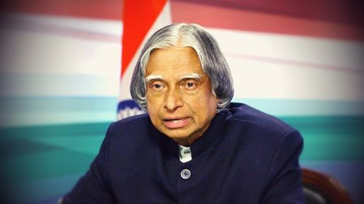 Do You Know Abdul Kalam?