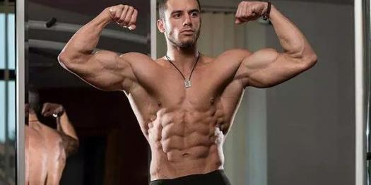 Guess The Muscle Quiz