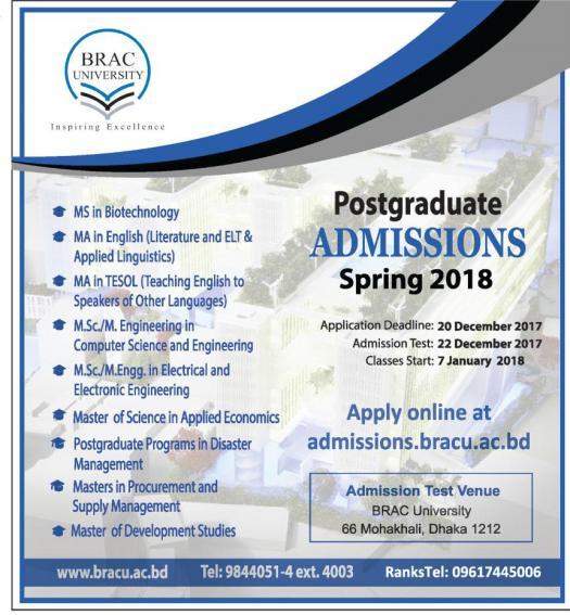 Postgraduate Admission Test Quiz