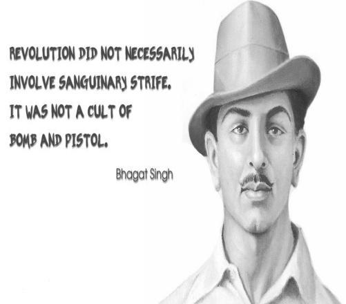 Do You Know Bhagat Singh?