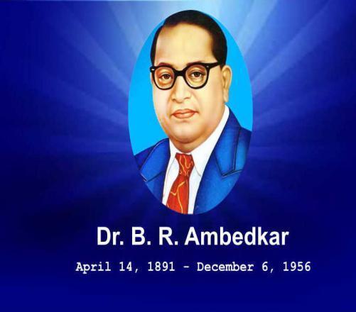 Do You Know Bhimrao Ramji Ambedkar?