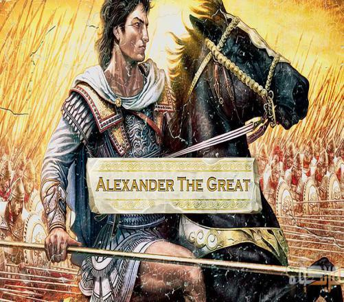 What Do You Know About Alexander The Great?