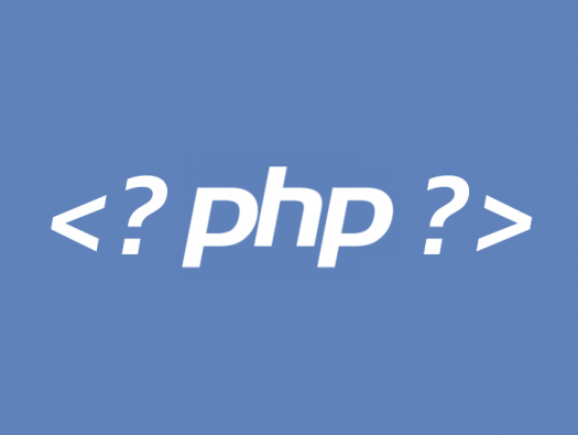 Quiz: The Fundamentals Of PHP