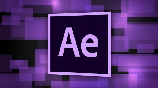 Adobe After Effects Quiz Test