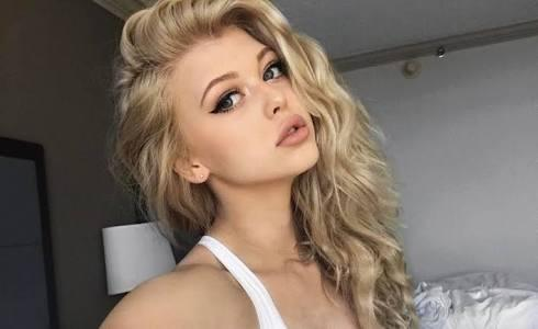 How Well Do You Know Loren Gray?