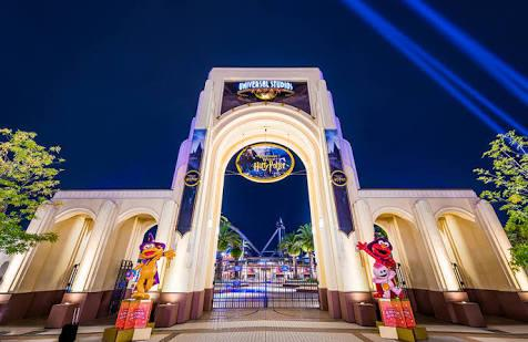 What do you know about Universal Studios Japan?