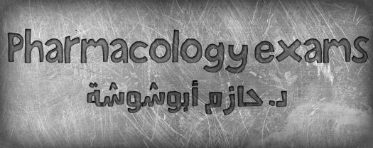 Abo_Shousha_blood_quiz_1