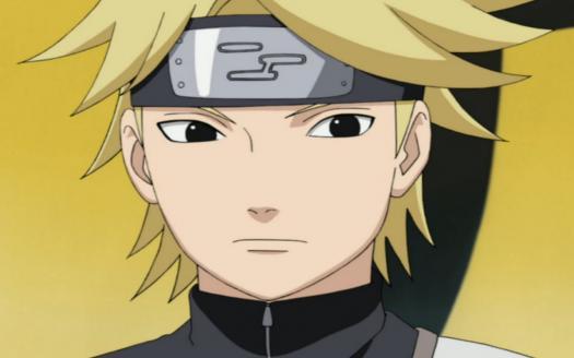 Do You Know C (Naruto)?