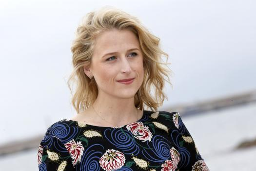 What Do You Know About Mamie Gummer?