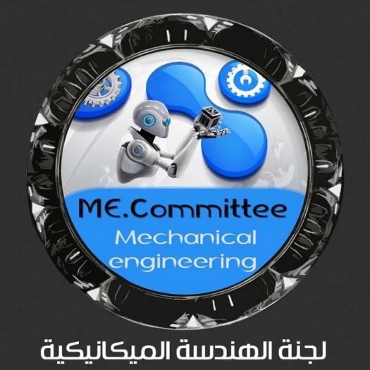 Online Exam - Chem2 | Me.Committee