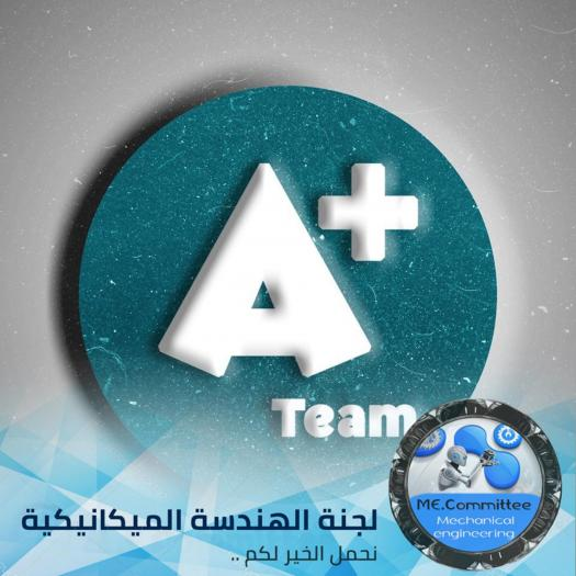 Arabic Quiz -final- | A+_team