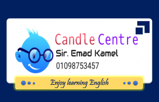 (Sir Emad)- Primary 3 - Let