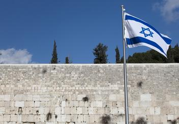 Israel At 71. Quiz #1