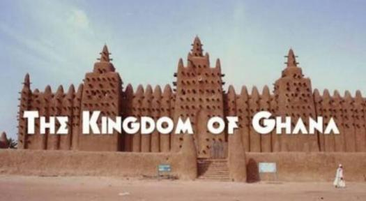 How Well Do You Know Ancient Ghana?