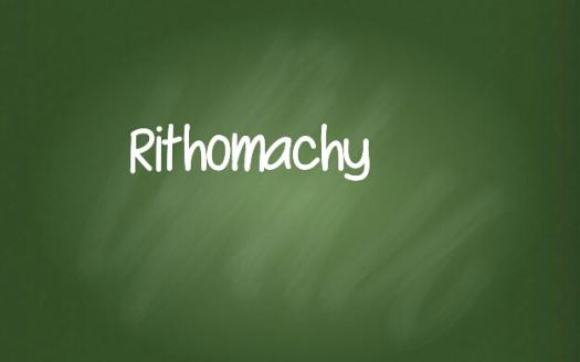 What Do You Know Rithmomachy?