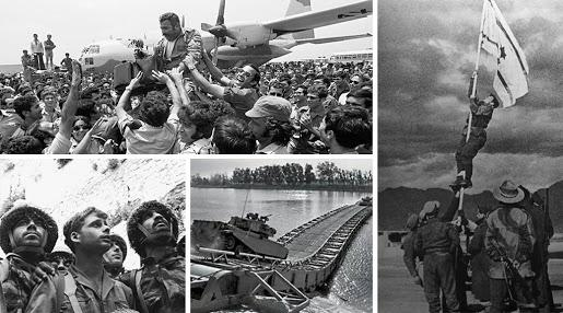 How Well Do You Know IDF History?