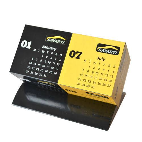 What Do You Know About Two-cube Calendar?
