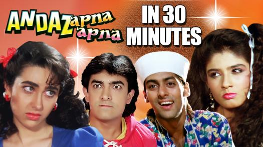 Andaz Apna Apna Super Comedy Movie Quiz