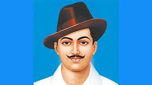 Test Your Knowledge About Bhagat Singh
