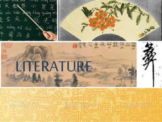 Characteristics Of Chinese Literature! Trivia Facts Quiz