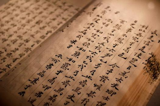 Literary Trivia Questions On Chinese Literature! Quiz