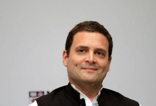 Biography Quiz On Rahul Gandhi