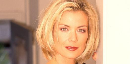 Katherine Kelly Lang: The Bold And The Beautiful Trivia!